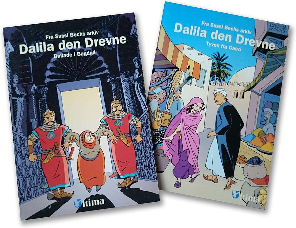 1993: Ultima-udgaven